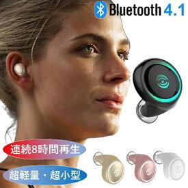 COOPO 片耳専用 連続再生8時間 Bluetooth4.1 イヤホン 日本語音声案内 日本語説明書 ワイヤレス 日本正規品 ヘッドホン 超軽量 超小型 高音質 大容量バッテリー ブルートゥース ヘッドセット ノイズキャンセリング iPhone Android スマホ 対応 送料無料 COOPO CP-A4