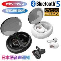 COOPO最先端Bluetooth5.0完全ワイヤレス累積25時間駆動IPX4防滴日本語説明書ステレオサウンドイヤホンiPhoneAndroid対応CP-V5