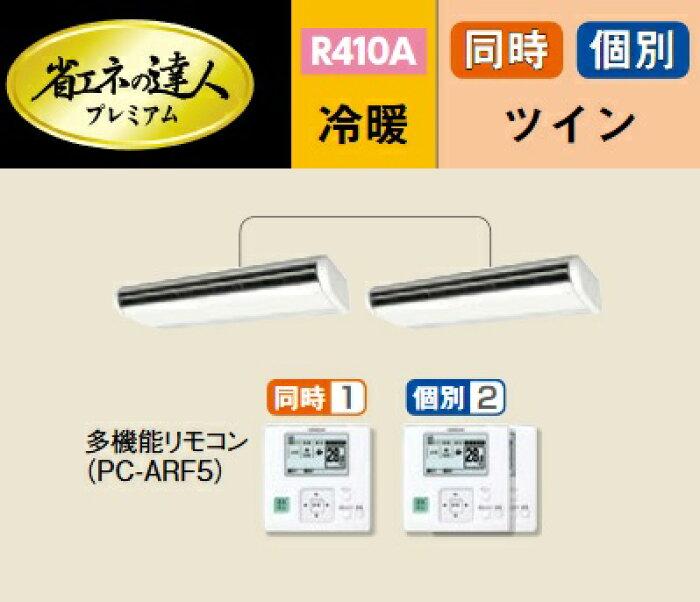 rpc-ap80ghp7_1