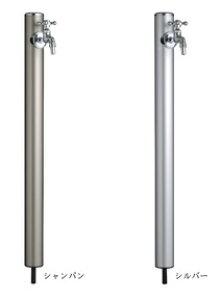 【最安値挑戦中!最大25倍】前澤化成工業 M14179(HI-16MAL×960) 水栓柱 丸形アルミ水栓柱 シャンパン