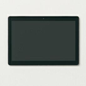【最安値挑戦中!最大25倍】オーデリック RC913 コネクテッドライティング専用タブレット 壁付ホルダー付 ACアダプター付
