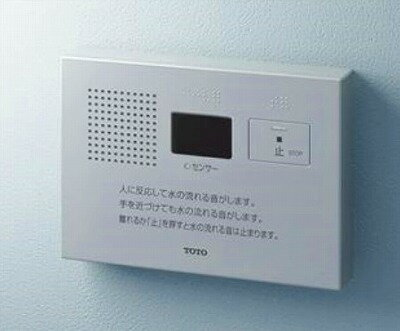 【最安値挑戦中!最大32倍】トイレ関連 TOTO YES402R トイレ用擬音装置・音姫 オート・露出タイプ AC100V [■]