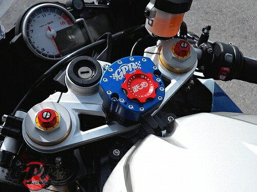 S1000RR 【GPR STABILIZER】(GPR)ステリングダンパー