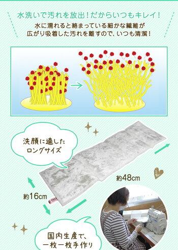 https://image.rakuten.co.jp/copa/cabinet/04718121/parusuii-face/t0100600_5.jpg詳細説明2