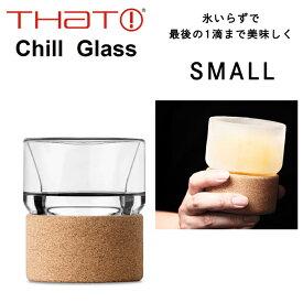 【コパ公式】ザット チルグラス スモール 230ml