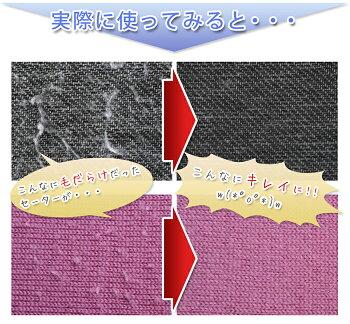 グリーナー毛玉取り機毛玉とりけだまとりセータースーツスカートズボンコートフリースベッドクッション家具ブランケット帽子ソファクッションシーツカーシート毛玉ホコリ糸くずペットの毛などを素早く簡単に除去