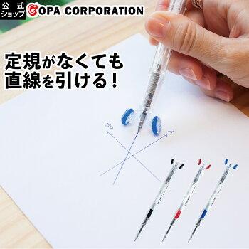 3代目直紀ペン画像