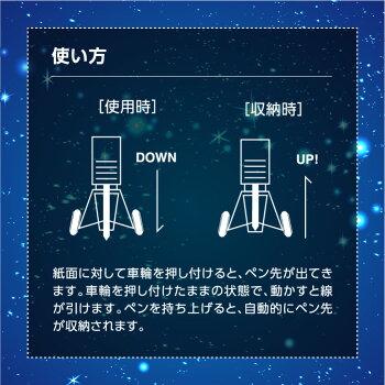 3代目直紀ペン詳細