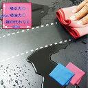 【コパ公式】ミルフィーユファイバークロス 2色展開(ピンク/ブルー) [M便 1/3]