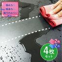【コパ公式】ミルフィーユファイバークロスお得な4枚セット 2色展開(ピンク2枚・ブルー2枚)
