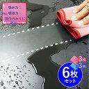【コパ公式】ミルフィーユファイバークロスお得な6枚セット(各色3枚)