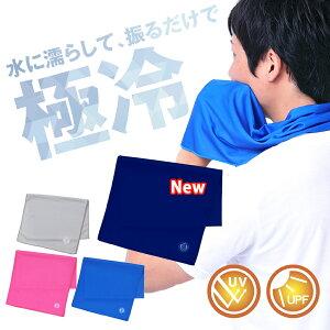 【コパ公式】夢ゲンクール 4色展開(ブルー/ピンク/グレー/ネイビー) [M便 1/4]