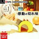 【コパ公式】スーパーストーンバリア包丁 牛刀 180mm|包丁 おすすめ 家庭用 家庭 刺身包丁 刺身 一人暮らし 切れる 日…