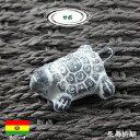 【長寿祈願】エケコ人形用ミニチュア 小物 ボリビア  亀 ペンダントトップ アクセサリー