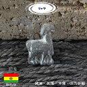 【健康・良運・幸福・活力祈願】エケコ人形用ミニチュア 小物 ボリビア リャマ ペンダントトップ アクセサリー