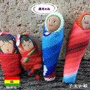 【子宝・安産祈願】エケコ人形用ミニチュア 小物 本場ボリビア産 赤ちゃん