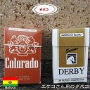 【供え物】エケコ人形用 ミニチュア 小物 ボリビア ボリビアのタバコ