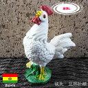【恋愛・結婚祈願】エケコ人形用ミニチュア/小物▼∴▽本場ボリビア産アラシータ用▼∴▽BIG雄鶏