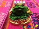 【金運祈願】エケコ人形用ミニチュア 小物 ボリビア 金のカエル