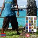 Thai1 1