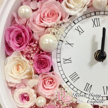 プリザーブドフラワー、パール、プリザ、プレゼント、お誕生日、お祝い、ギフト、フランスリボン、ボックスアレンジ、母の日
