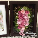 プリザーブドフラワー 母の日 フォトフレーム 写真立て お祝い ギフト 結婚祝い 新築祝い 敬老の日 ブライダル フォトブック 記念日 ◇