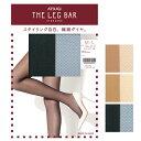 ゆうパケット便対応25%アツギ ザ・レッグ バー/THE LEG BARスモールダイヤ柄 パンティ ストッキング M-L L-LL(レディ…