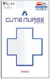 ナース 看護師 ストッキング パンスト アツギ キューティナース ATSUGI CUTIENURSE M-L L-LL 日本製 ハロウィン おうち生活 メール便25%