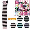 ゆうパケット便対応25%Heart Beat Juniorジュニア パステル マカロン カラー ボーダー ニーハイ ソックス 19-23cm(キッズ 靴下 くつ下…