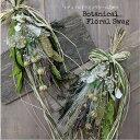 ドライフラワースワッグ プレゼント ギフト ドライフラワー スワッグ 花束 ブーケ 壁掛け フレンチスタイル 【Botanical White & Green Swag】 ボタニカル スワッグ 贈り物