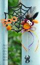 ハロウィン クモの巣の壁飾り 大人のハロウィン 魔女の館の壁飾り【楽ギフ_包装】 【楽ギフ_のし宛書】 【楽ギフ_メッセ入力】