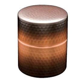 茶筒(小)銅 赤銅仕上げ 送料無料 COPPER100 新光金属 新光堂