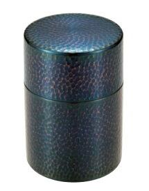 茶筒(大)銅 青被仕上げ 送料無料 COPPER100 新光金属 新光堂