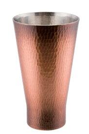 手打ちタンブラー(小) 銅 純銅鎚目タンブラー 新光堂 COPPER100 新光金属