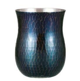 手打ちフリーカップ 銅 青被仕上げ 純銅鎚目フリーカップ 新光堂 COPPER100 新光金属