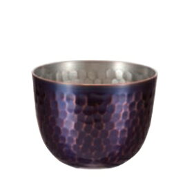 ぐい呑み 銅 鎚目ぐい呑み 紫被仕上げ 新光堂 COPPER100 新光金属