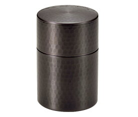 茶筒(中)銅 黒銅仕上げ 送料無料 COPPER100 新光金属 新光堂