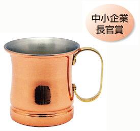 【わけあり】マグカップ 銅 ビアマグ 10oz COPPER100 新光金属 2,700円の品