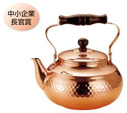 ◆◇純銅やかん2L◇◆