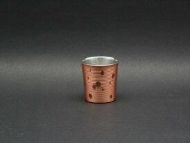 ぐい呑み 手打ち ぐい飲み (うめ) 銅 淡雪 雪月花シリーズ 新光堂 COPPER100 新光金属