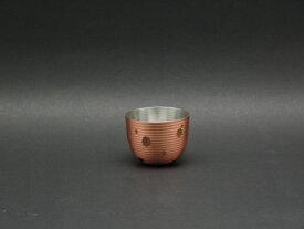 ぐい呑み 手打ち ぐい飲み (さくら) 銅 淡雪 雪月花シリーズ 新光堂 COPPER100 新光金属