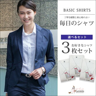 ★ 2 pieces-to celebrate corleonis new life and career! Smart basic election eat 2 pieces ( white shirt ladies blouses )