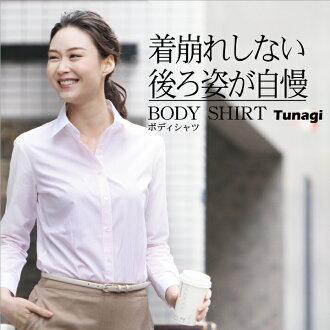 7df9cdc25f LEONIS SHIRT and FAVORITES: Bodyshots long sleeve Workwear all 25 patterns  ( shirt blouse / classic / plain / stripe / Office / long sleeve / uniforms  ...