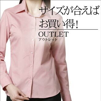 Ideal for Cafe uniform shirt! Blouse long sleeve smart Basic (white shirt / Ladies t-shirt / solid / long sleeve shirt / recruit / Cafe uniform)