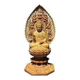 【送料無料】Felimoa 仏像 観音 観音菩薩 観音像 観音菩薩像 木彫り 木彫り観音像 癒し 穏やか 豪華