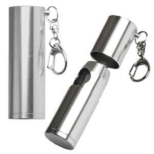 HAMILO 携帯用蓋付き灰皿 持ち運びしやすい 屋外 外出 キーホルダー 2点セット