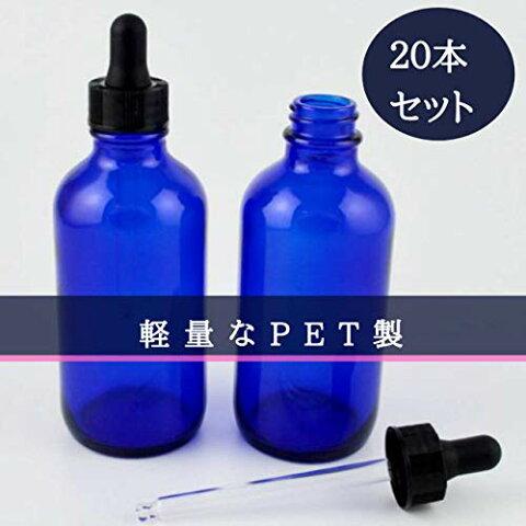 HAMILO スポイト遮光瓶 ブルーボトル ペット容器 香水 化粧水 アロマオイル 小分け 30ml (20本セット)