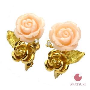 ピンク珊瑚 薔薇 K18 イヤリング 3月の誕生石 お守り サンゴ coral 結婚35周年 珊瑚婚 出産祝い ゴールド 18金 ジュエリー アクセサリー 女性用 レディース 花