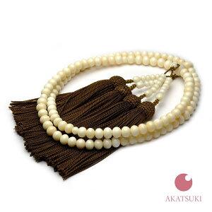 日本産シナ海珊瑚 本連数珠 3月の誕生石 お守り さんご サンゴ coral 結婚35周年 珊瑚婚 出産祝い 本式 念珠 白珊瑚 女性用 レディース