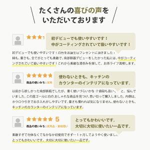【送料無料】南部鉄器急須アラレ0.6L白/ゴールド【楽ギフ_包装】